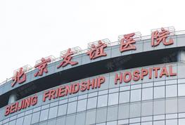 医院导视系统