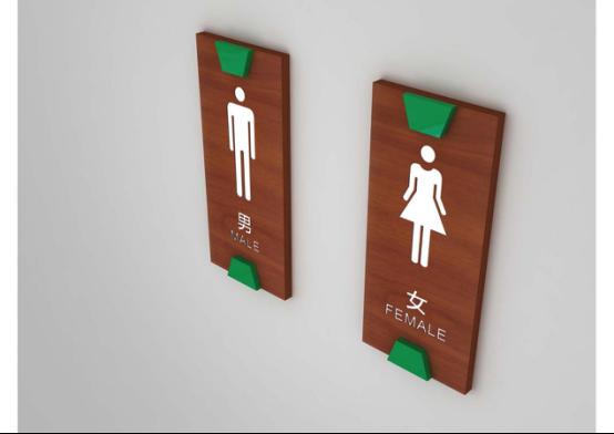 洗手间指示牌▼