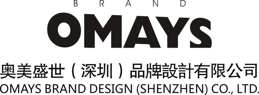 深圳市奥美盛世(标识)设计制作有限公司