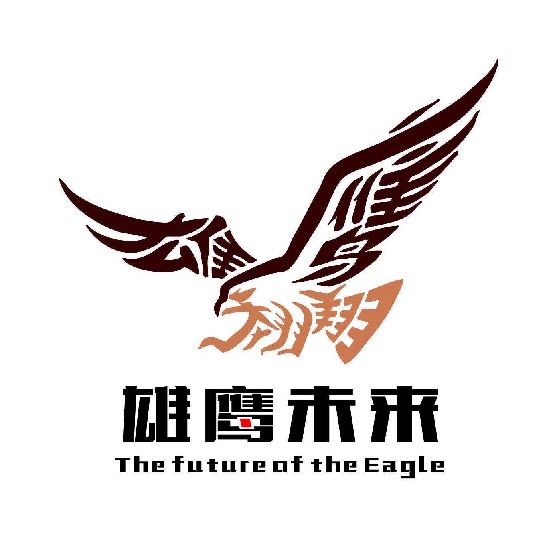 长沙雄鹰广告设计制作有限公司