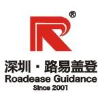 深圳市路易盖登标牌材料有限公司