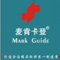 深圳麦肯卡登标牌材料有限公司上海分厂