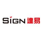 上海达易广告有限公司
