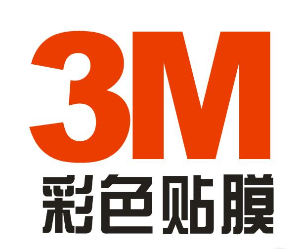 武汉宏伟林商贸有限公司