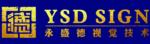 北京永盛德视觉技术有限公司