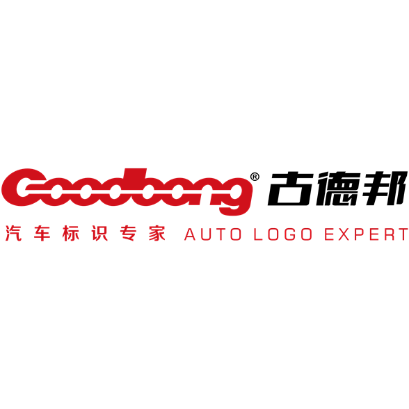上海言玖品牌管理有限公司