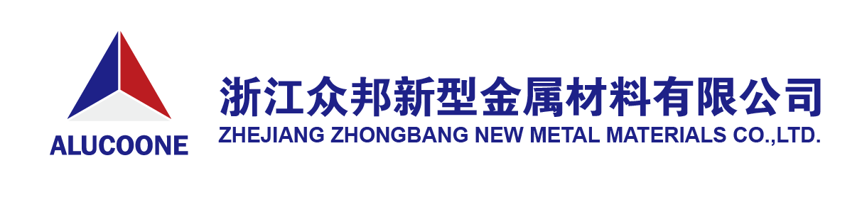 浙江众邦新型金属有限公司