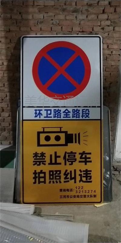 吉林市昌邑区美华物资商行标志