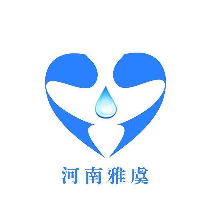 河南雅虞文化传播有限公司
