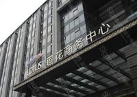 杭州莲花广场标识系统
