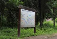 浙江台州神仙居景区标识系统