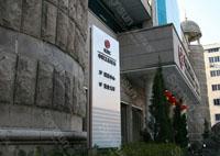 中国工商银行标识工程(浙江杭州)