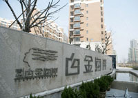 杭州白金海岸小区标识系统