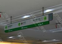 吴江第一人民医院标识系统