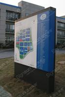 杭氧集团标识系统
