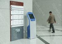 杭州市滨江区人民法院标识系统