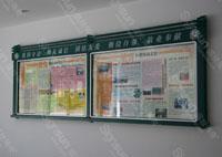 杭州第一技师学院标识系统