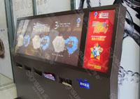 苏州SM百货商场导视系统