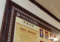 重庆市垫江县中医院标识系统