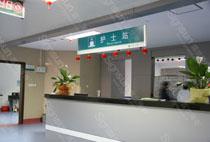 永康市第一人民医院标识系统