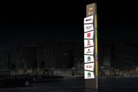 桂林万福广场导视系统设计