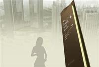 重庆中渝广场导视设计方案