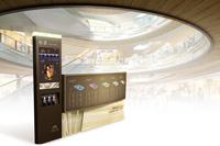 桂林兴进广场导视系统设计