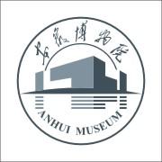 安徽博物院标识系统
