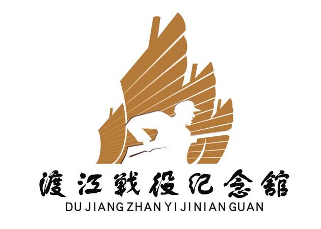 渡江战役纪念馆标识系统