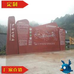 笨鸟案例|中国4A景区丹霞谷-标识系统完美落地