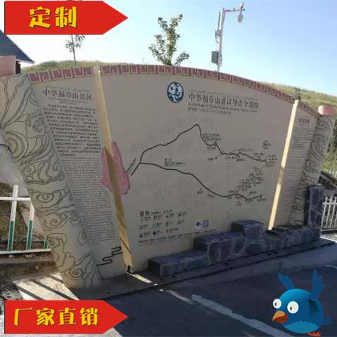 新疆福寿山景区标识系统