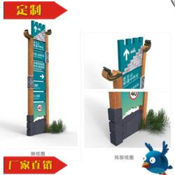 笨鸟案例丨中国凉都・画廊六枝