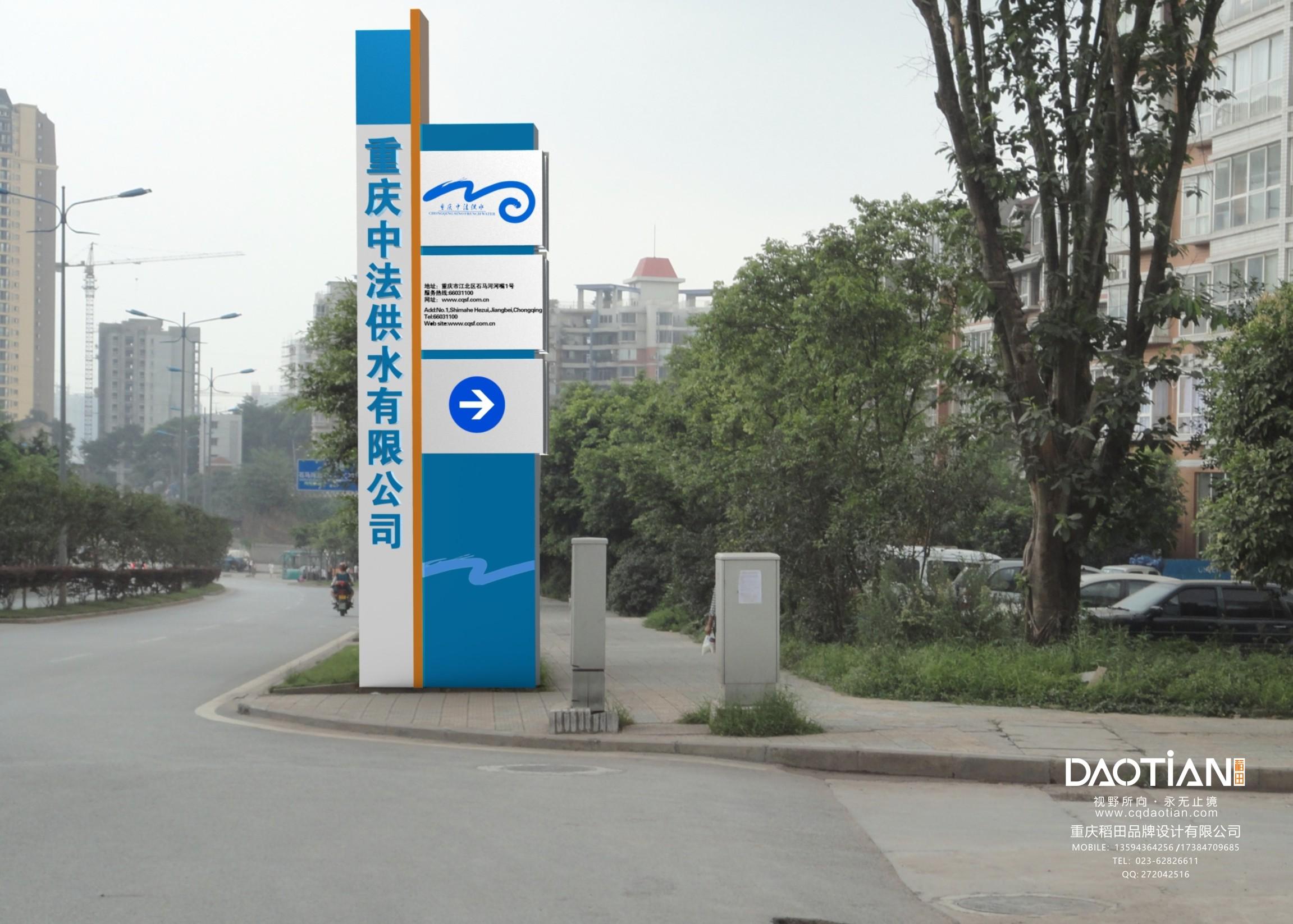 重庆梁陀水厂标识系统