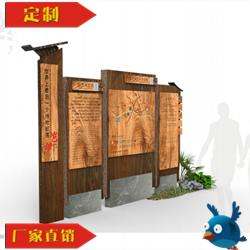 【笨鸟】黔东南之旅游标识―从江岜沙苗寨・最后的持枪部落