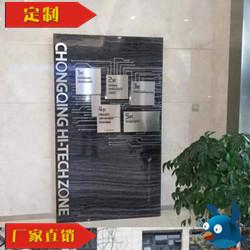 重庆笨鸟丨高新区二郎总部经济楼导视系统