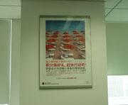法兴银行宣传牌