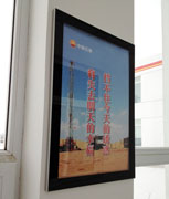 中国石油挂墙宣传牌