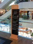天虹商场楼层指示牌