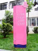 昆明儿童医院区域指示牌