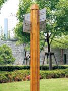 公园指路牌2