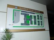 汕头潮南民生医院平面分布图牌