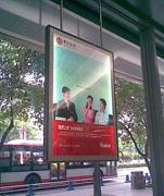 中国银行吊式宣传牌