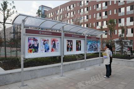 湖南交通技校宣传栏
