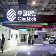 中国移动新标识发光字