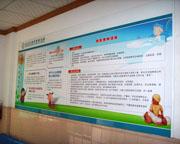 宝安区慢性病防治院宣传牌图片