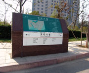 台州世纪大道导向指路牌图片