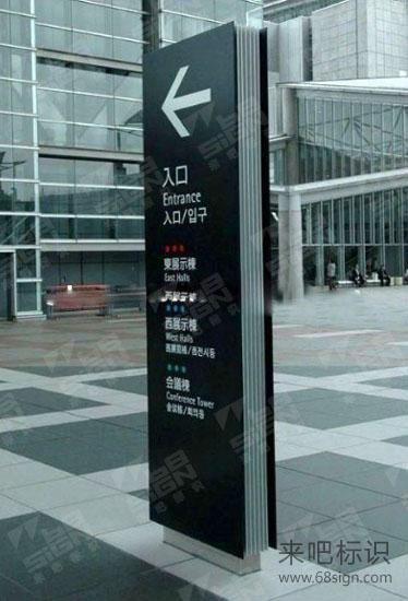 vi系统_万达广场指示牌图片_商场标识标牌_来吧标识标牌