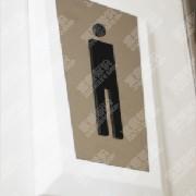 西安X-moca艺术馆标男洗手间