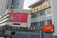 北京私人定制足浴灯箱