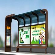 郑州政府单位冷板公交站牌、户外宣传栏